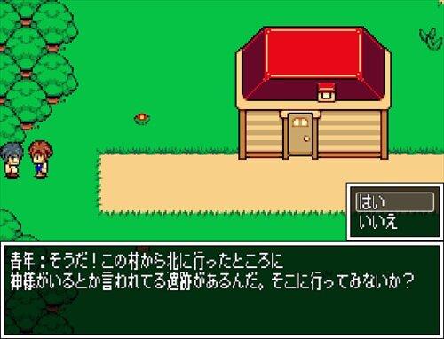 リトルレトロトリップ Game Screen Shot