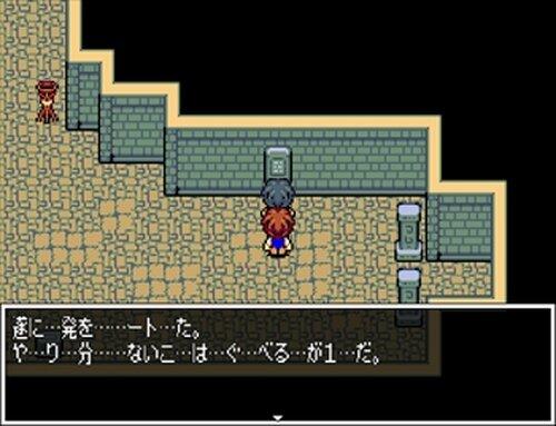 リトルレトロトリップ Game Screen Shot5