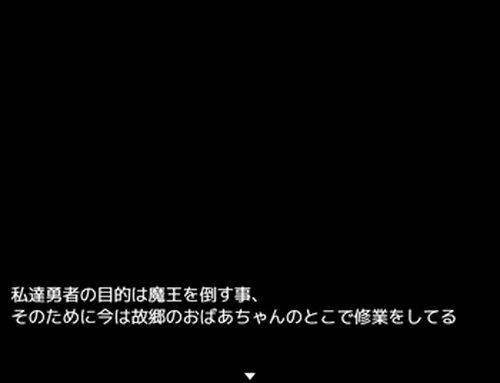 倉庫整理と勇者 Game Screen Shot2