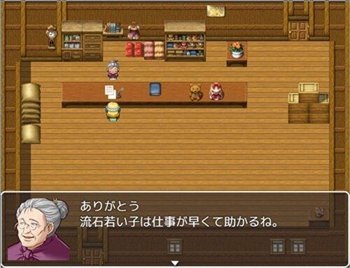 倉庫整理と勇者 Game Screen Shot3