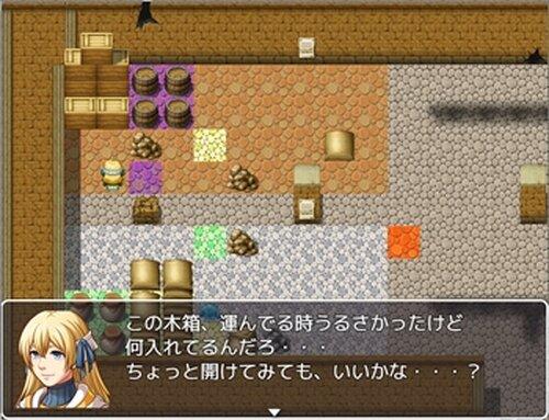 倉庫整理と勇者 Game Screen Shots