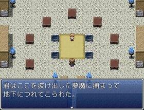 廃墟ノ獣ノ夜 Game Screen Shot2