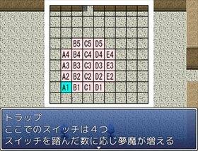 廃墟ノ獣ノ夜 Game Screen Shot4