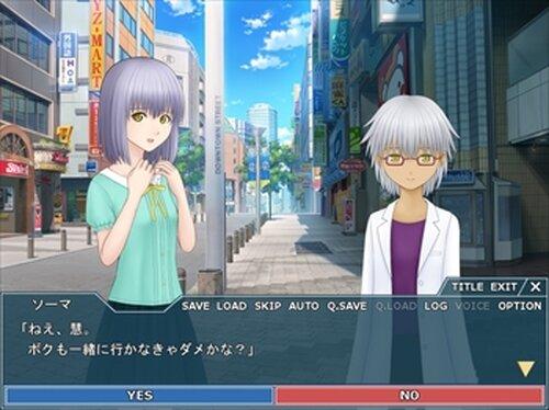 月にこんばんは!(体験版) Game Screen Shot2