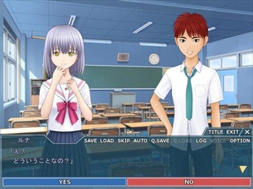 月にこんばんは!(体験版) Game Screen Shot3
