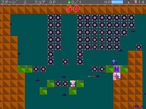 ミクトルの旅2 Game Screen Shot1