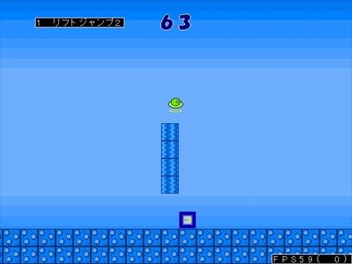 ヤシーユがsasukeに挑戦3! Game Screen Shot1