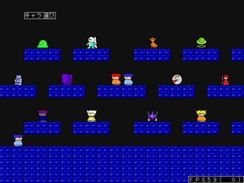 ヤシーユがsasukeに挑戦3! Game Screen Shot2