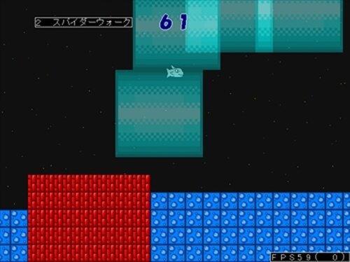 ヤシーユがsasukeに挑戦3! Game Screen Shot5