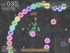 Deceitful Dimension Game Screen Shot3