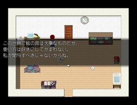 思い出すとは(体験版) Game Screen Shot3