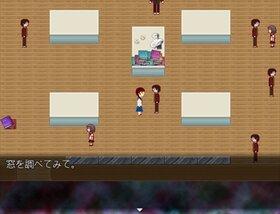 思い出すとは(体験版) Game Screen Shot4