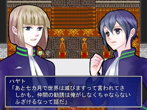 GAKUEN-天獄【フリーゲーム版】 Game Screen Shot1