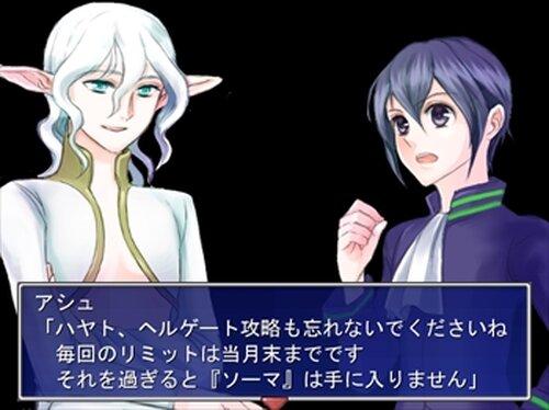 GAKUEN-天獄【フリーゲーム版】 Game Screen Shot2
