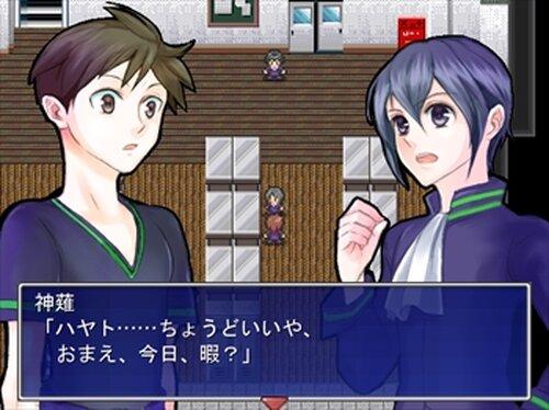 GAKUEN-天獄【フリーゲーム版】 Game Screen Shot3
