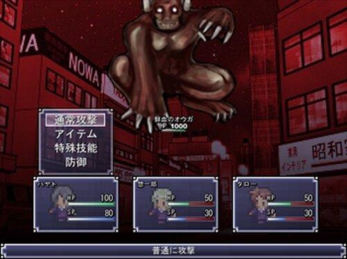 GAKUEN-天獄【フリーゲーム版】 Game Screen Shot5