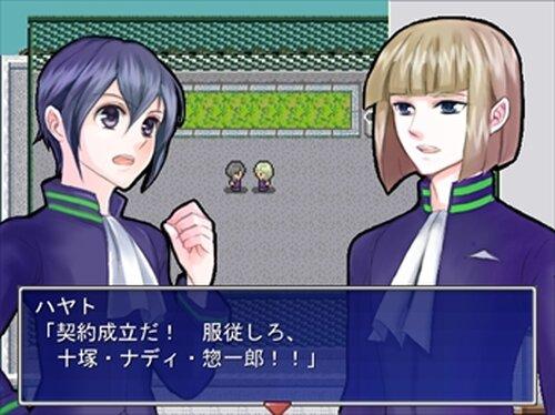 GAKUEN-天獄【フリーゲーム版】 Game Screen Shots