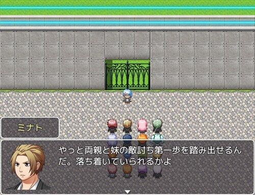 インセクト・ソード Game Screen Shot1