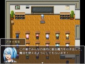 インセクト・ソード Game Screen Shot2