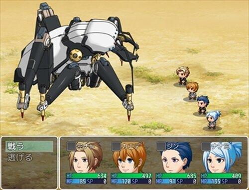 インセクト・ソード Game Screen Shot4