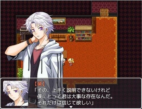 徒花の館・紅 Game Screen Shot1
