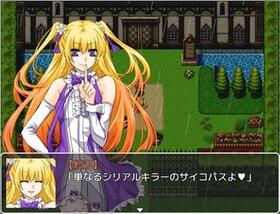 徒花の館・紅 Game Screen Shot2