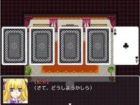 徒花の館・紅のゲーム画面