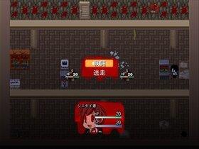 シニタイ君と30G Game Screen Shot4