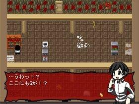 シニタイ君と30G Game Screen Shot5