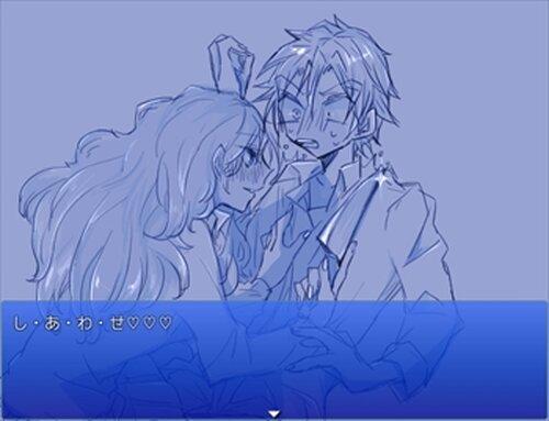 全員ヤンデル chapter2 Game Screen Shot2