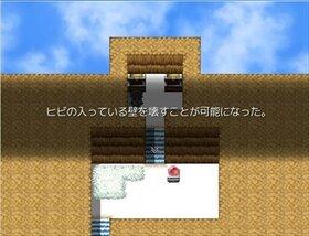 Quest HunterⅢ Game Screen Shot5