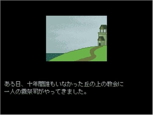 霧のアルター Game Screen Shot3