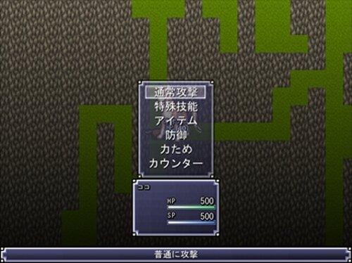 ドラゴンをやっつけろ! Game Screen Shot3