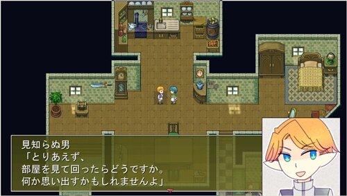 わたしのお名前なんですか Game Screen Shot1