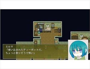 わたしのお名前なんですか Game Screen Shot