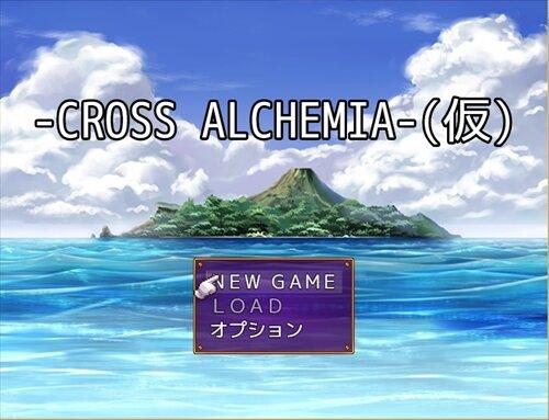 CROSS ALCHEMIA(仮) -チュートリアル編- Game Screen Shot1