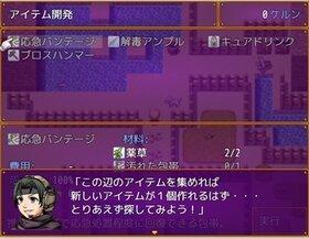 CROSS ALCHEMIA(仮) -チュートリアル編- Game Screen Shot2