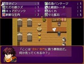 CROSS ALCHEMIA(仮) -チュートリアル編- Game Screen Shot3