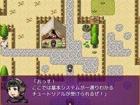 CROSS ALCHEMIA(仮) -チュートリアル編-