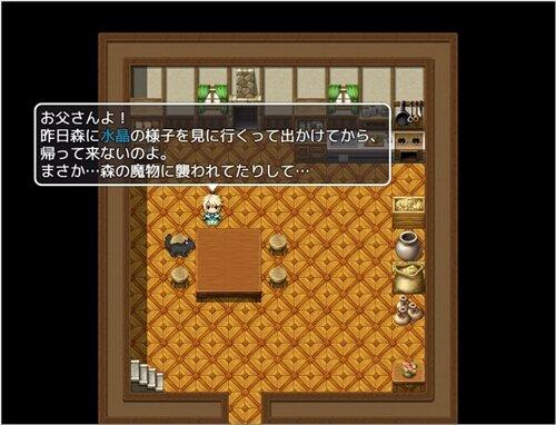 まほむすRPG Game Screen Shot1