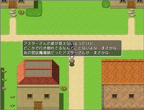 まほむすRPG Game Screen Shot2