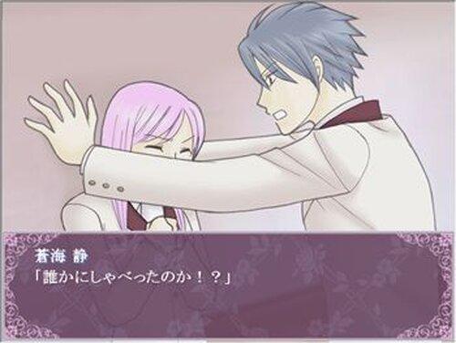 歌劇戦隊ローゼンナイツ Game Screen Shot2