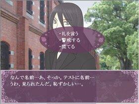 歌劇戦隊ローゼンナイツ Game Screen Shot3