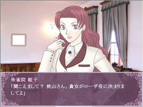 歌劇戦隊ローゼンナイツ Game Screen Shot4