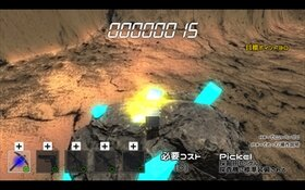 Level Of The Click Game Screen Shot4