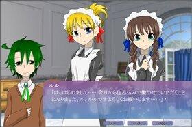 狂った兄妹 Game Screen Shot3