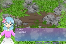 狂った兄妹 Game Screen Shot4