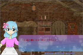 狂った兄妹 Game Screen Shot5
