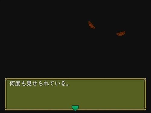 甘夢BREEZE Game Screen Shot2