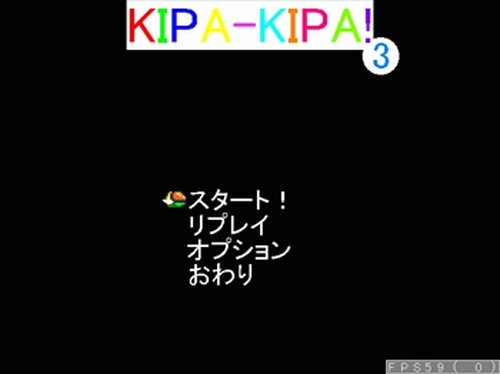 キパキパ3 Game Screen Shot2